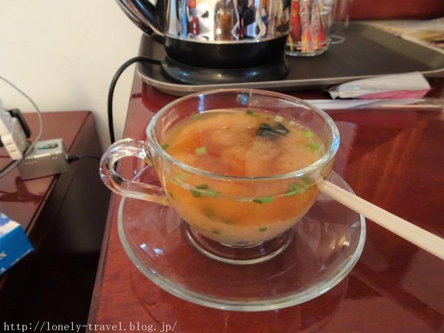 ブハラの味噌汁