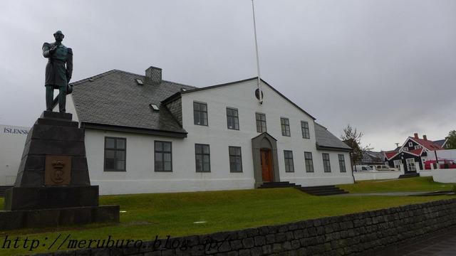アイスランド首相官邸