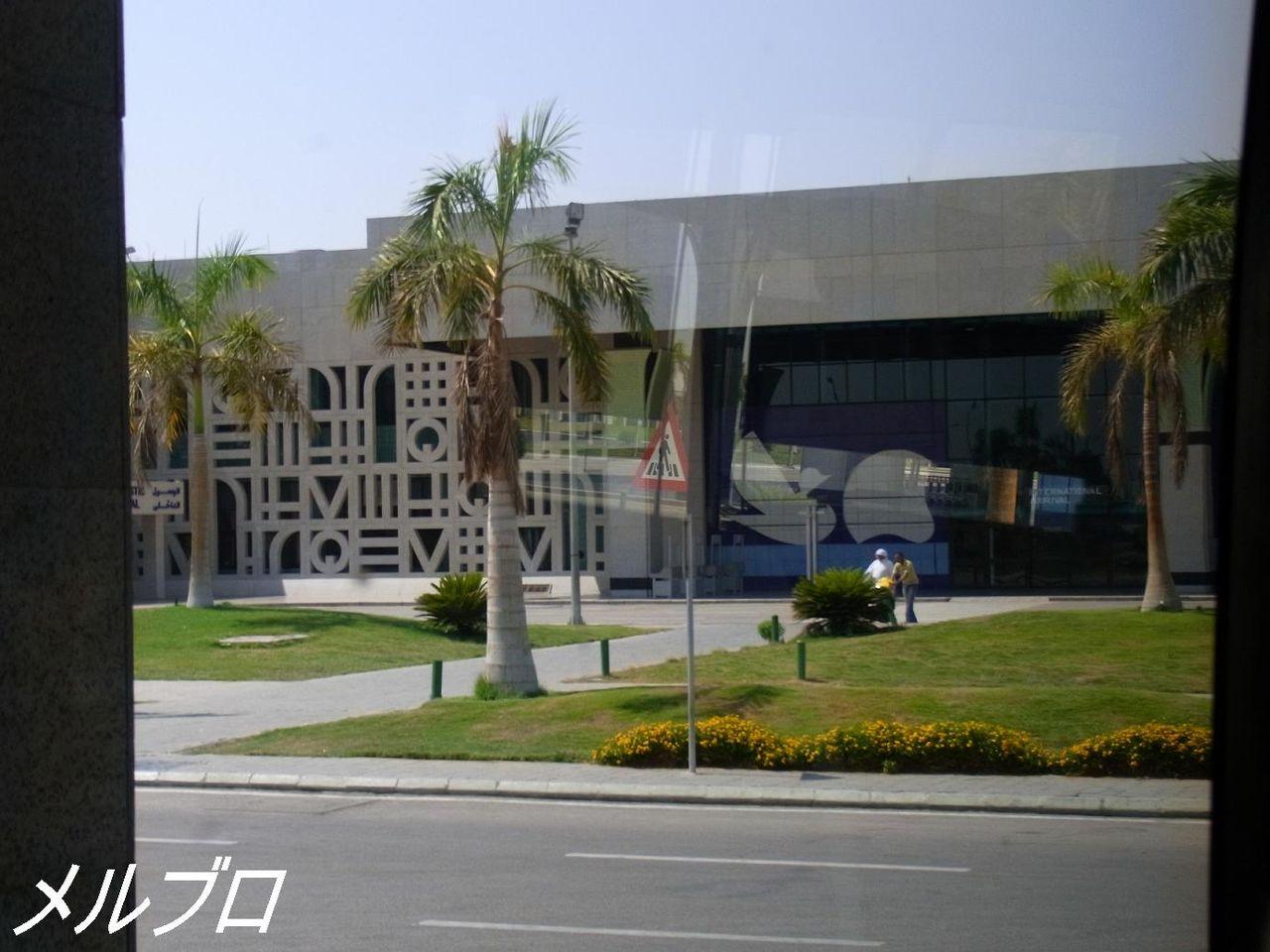 ルクソール空港2