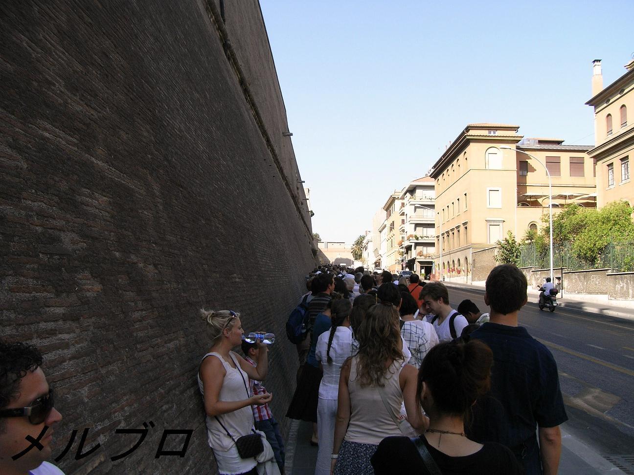ヴァチカン博物館の列