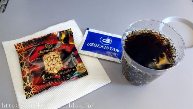 ウズベキスタン航空 機内食