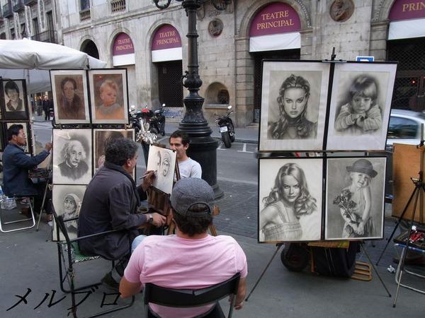 バルセロナの画家