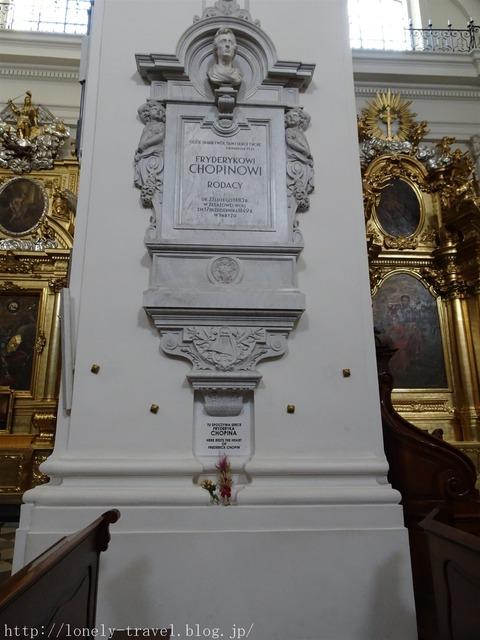 聖十字架教会 (ワルシャワ) Church of the Holy Cross