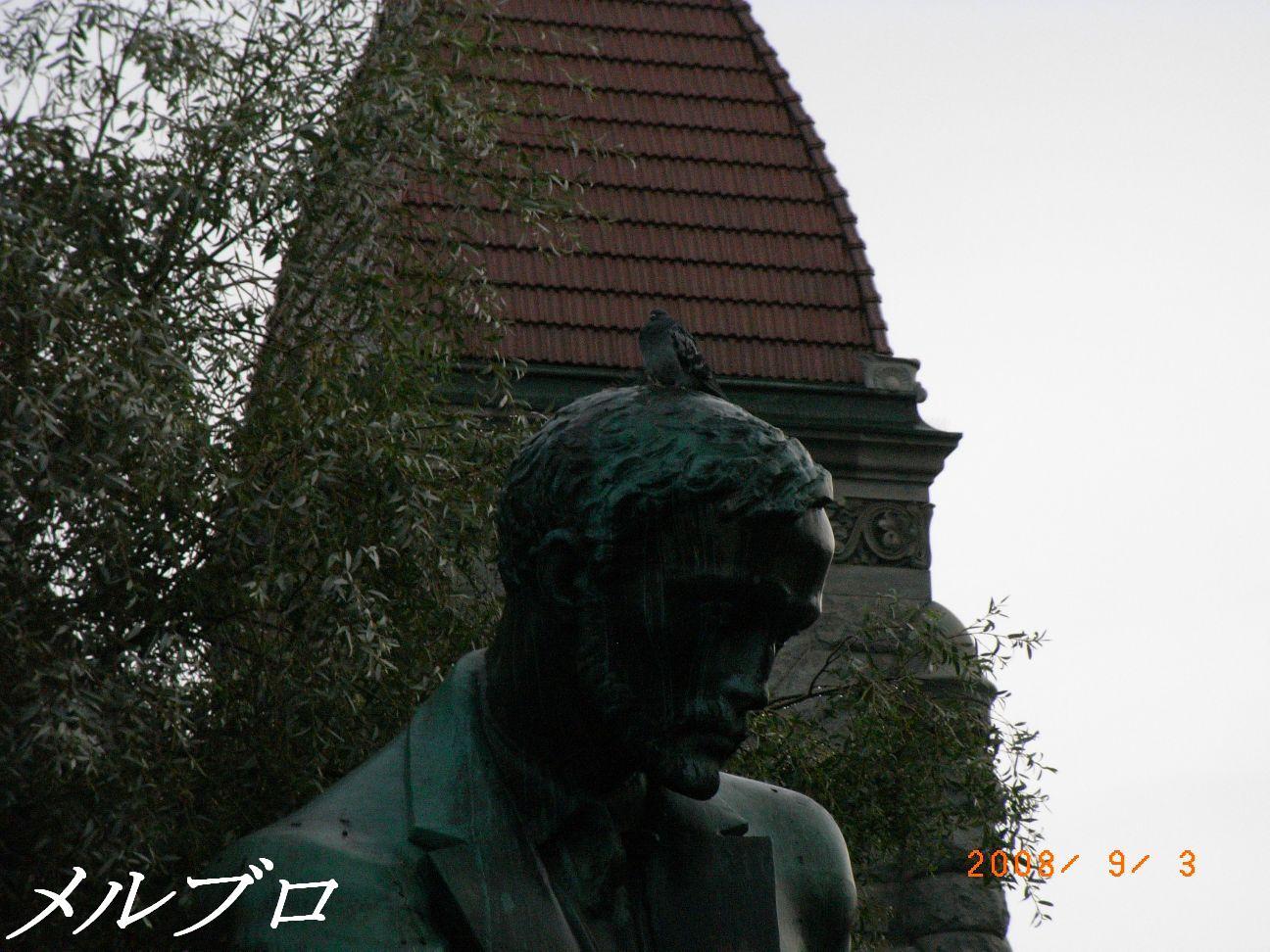 はとぽっぽ オンザ 銅像