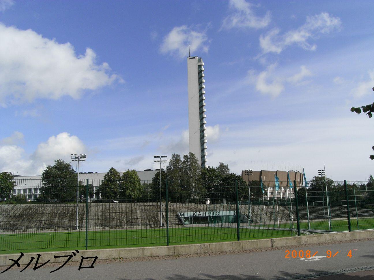 スタディアム・タワー