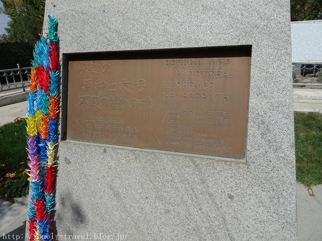 タシュケントの日本人墓地