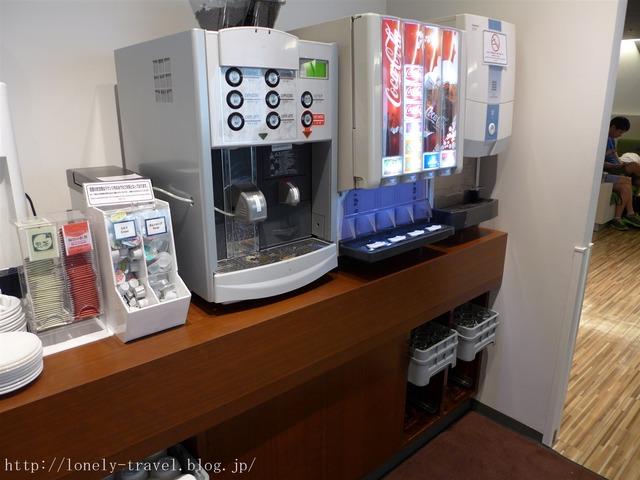 成田空港 IASSラウンジ