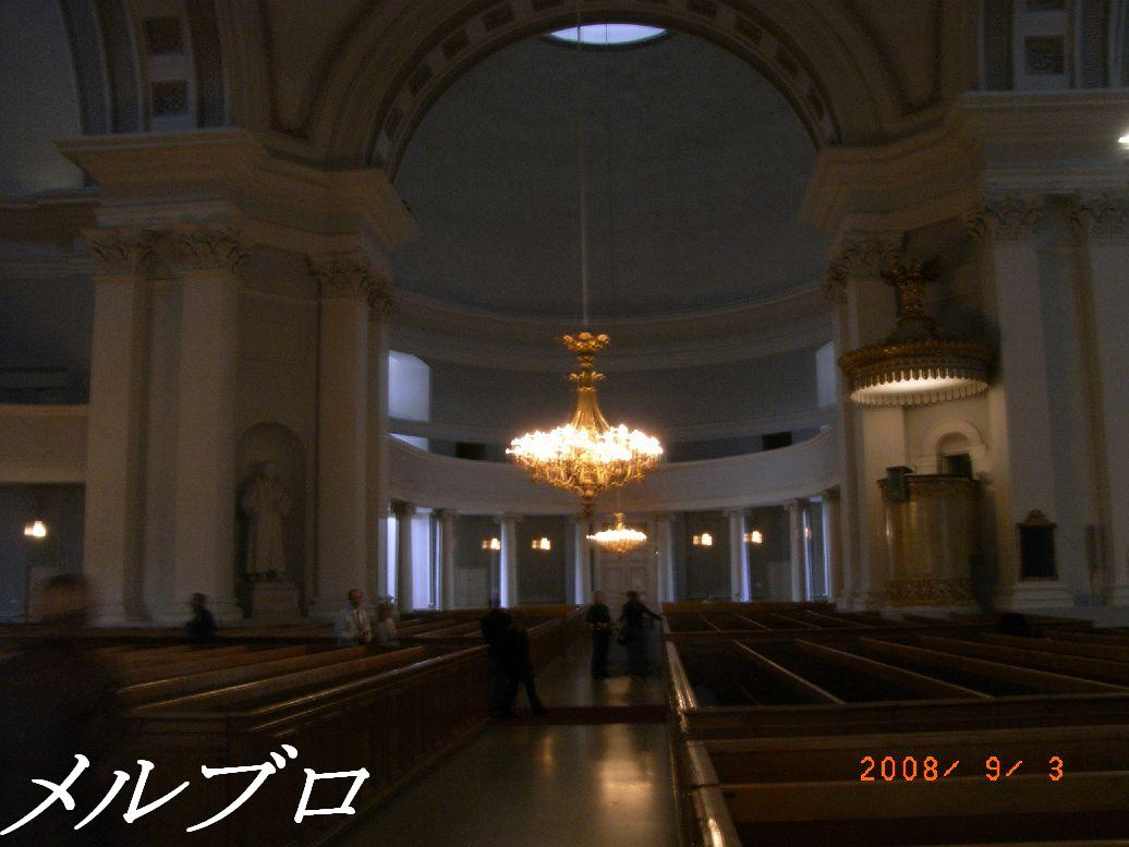 大聖堂内部1