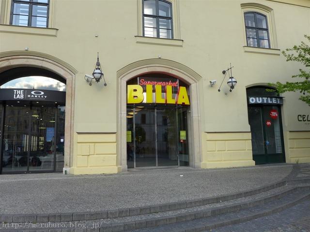 プラハのスーパーBILLA