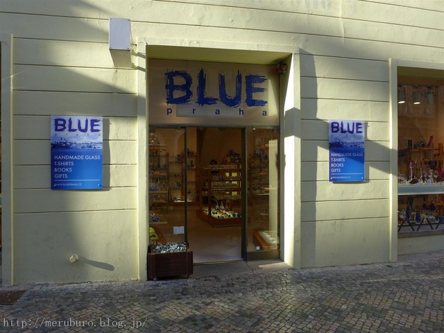 ブループラハ