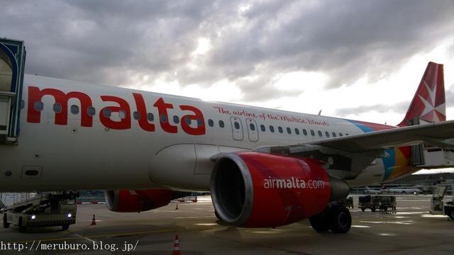 マルタ空港