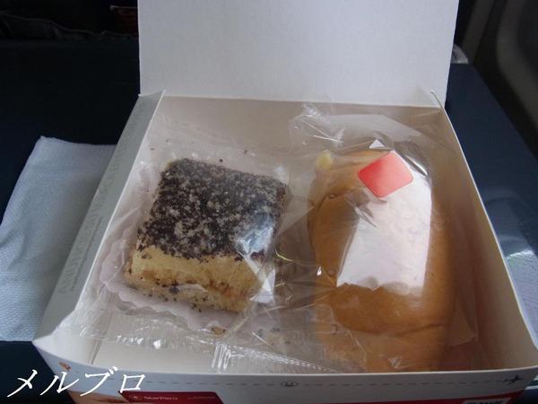 LAN航空の軽食