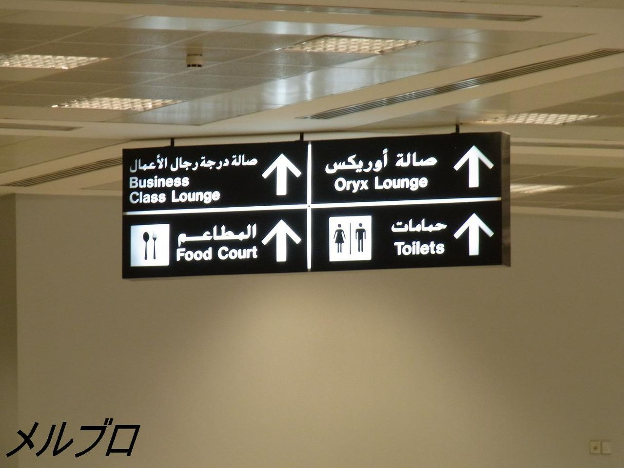 アラビア語表記
