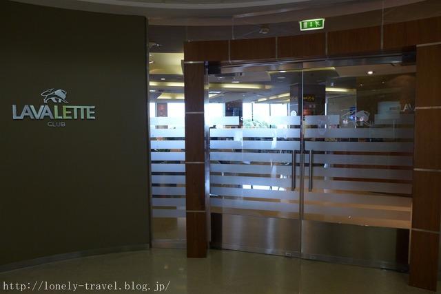 マルタ国際空港(ルア空港) ラウンジ