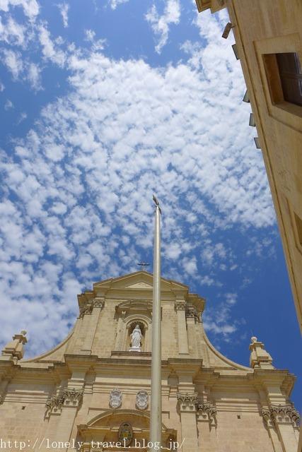 ゴゾ大聖堂 The Cathedral