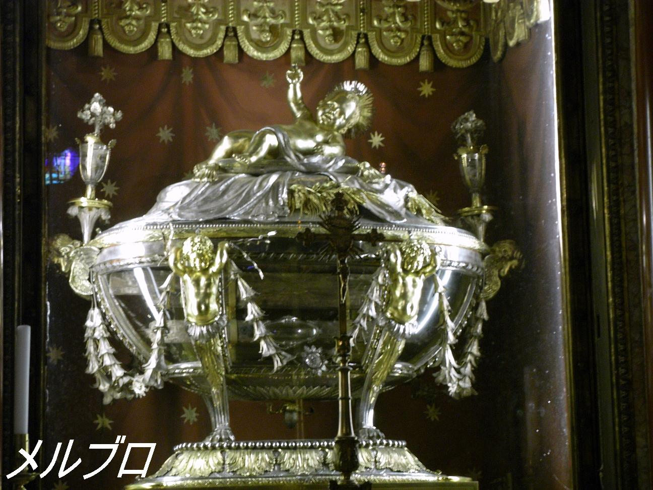 聖遺物のかいば桶の木片