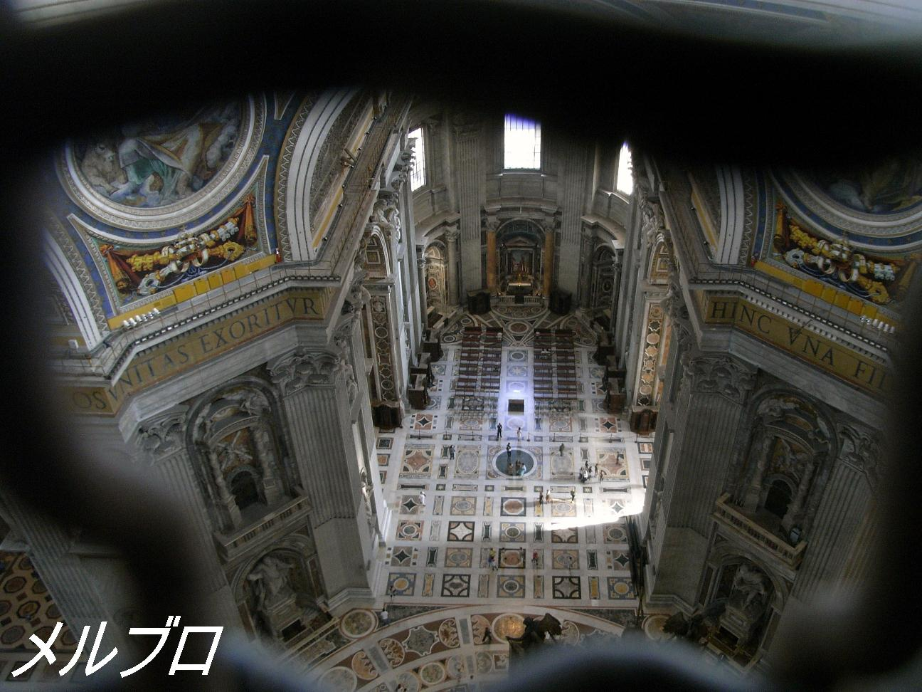 上から見て大聖堂内部