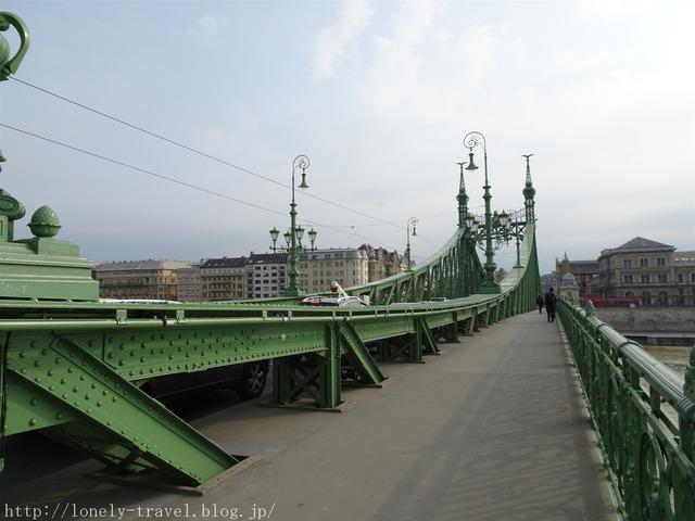 自由橋 Liberty Bridge