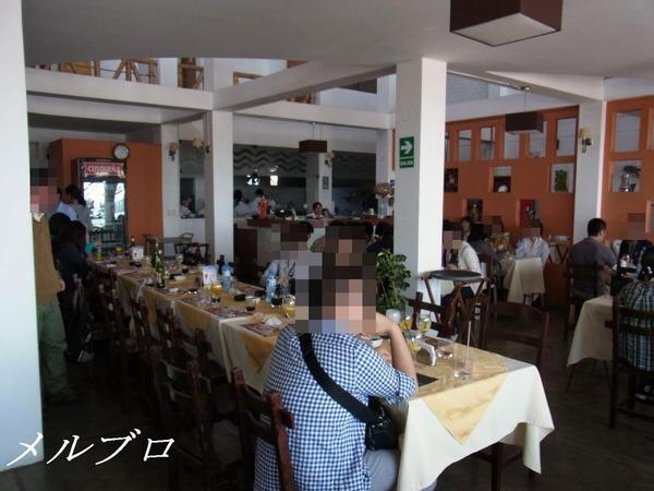 ピスコのレストラン