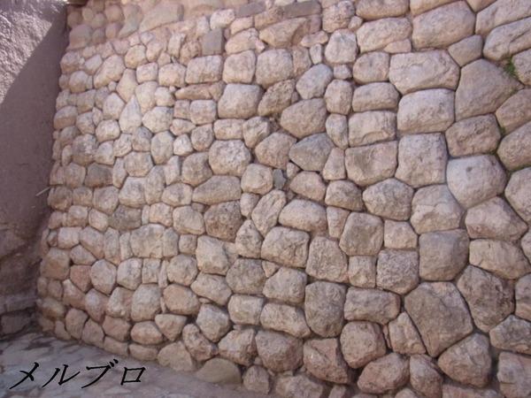 クスコの石積み
