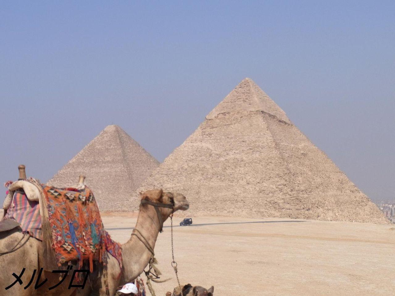 2大ピラミッド