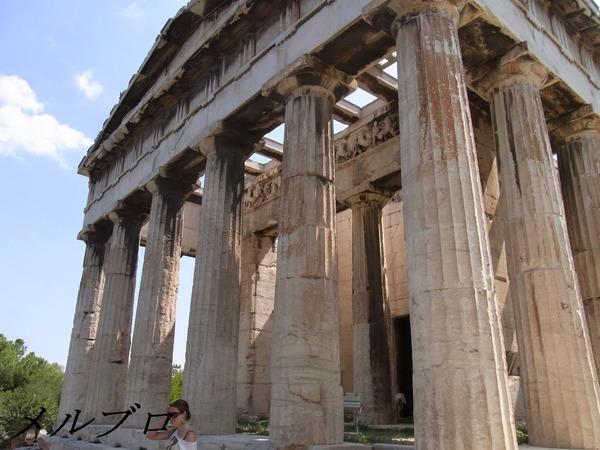 古代アゴラ ヘファイストス神殿