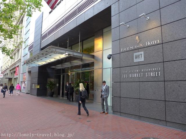 サンフランシスコ フォーシーズンズホテル