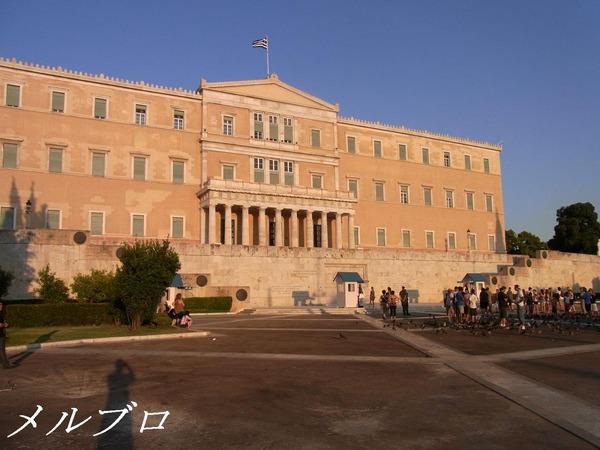 アテネの国会議事堂