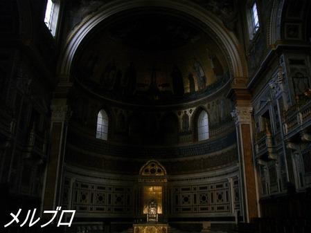 ラテラーノ大聖堂内部2