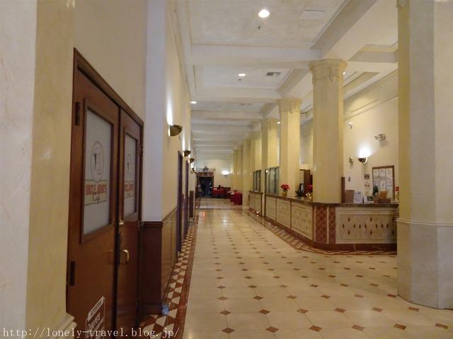 スティルウェル ホテル (Stillwell Hotel)