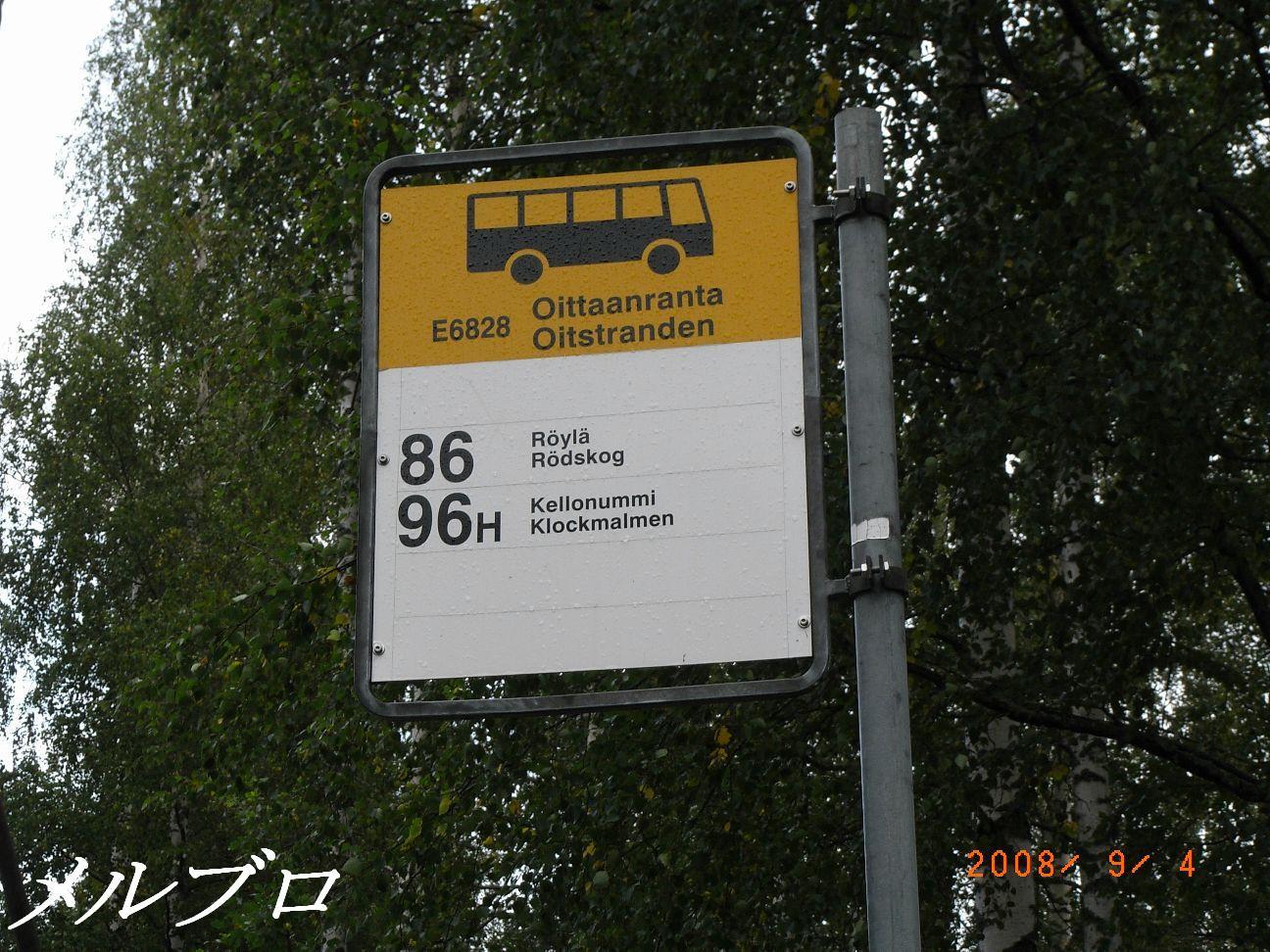 ボドム湖のバス停留所