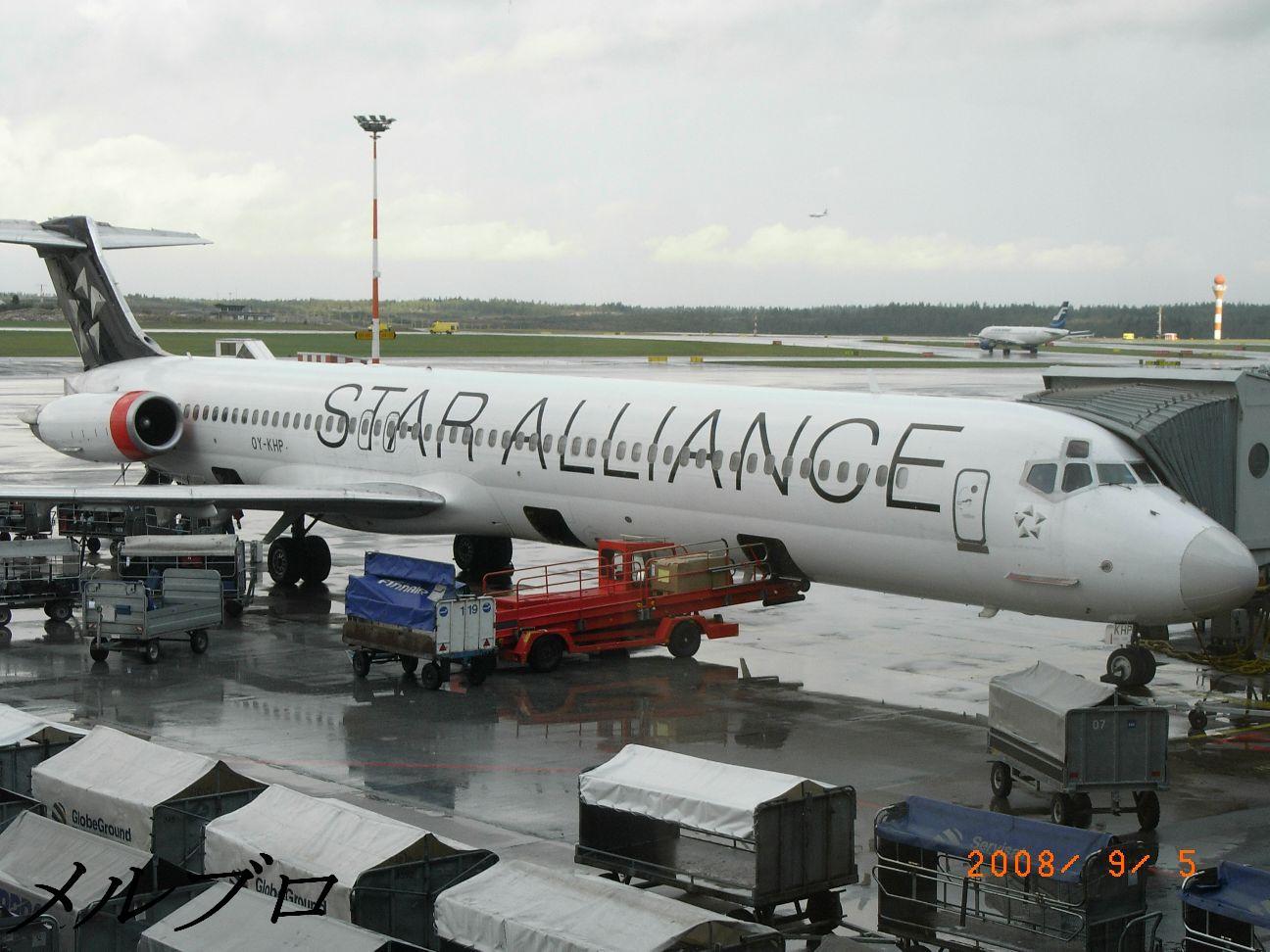 ほっそい飛行機