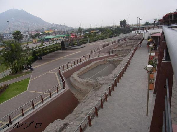 リマの城壁公園