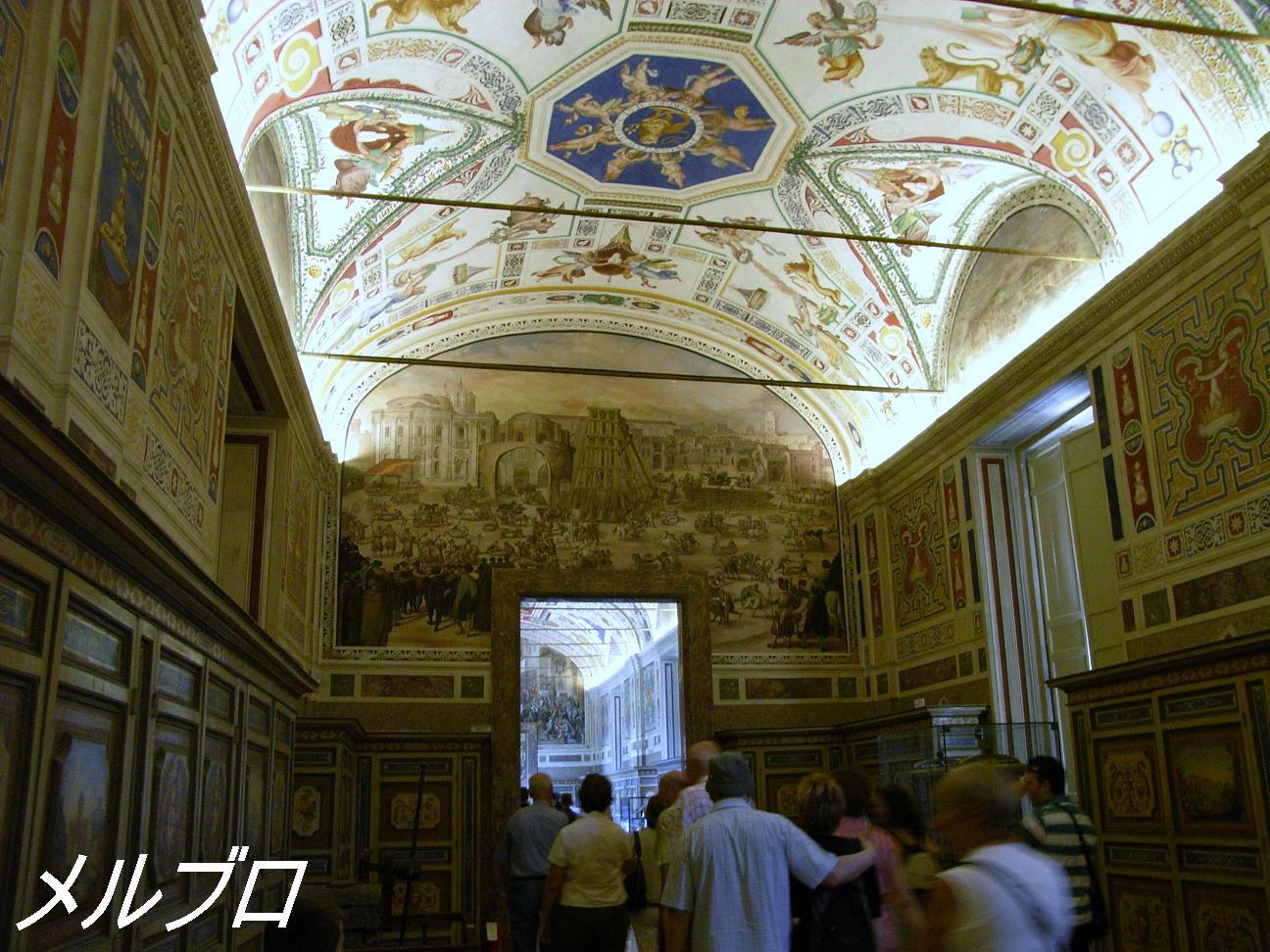 図書館の回廊