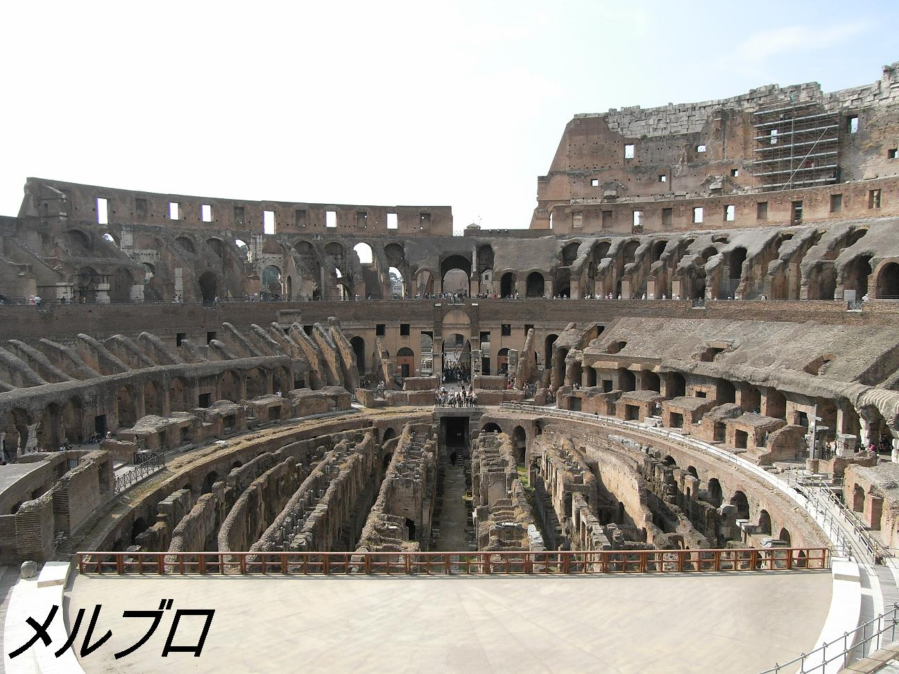 コロッセオ内部2
