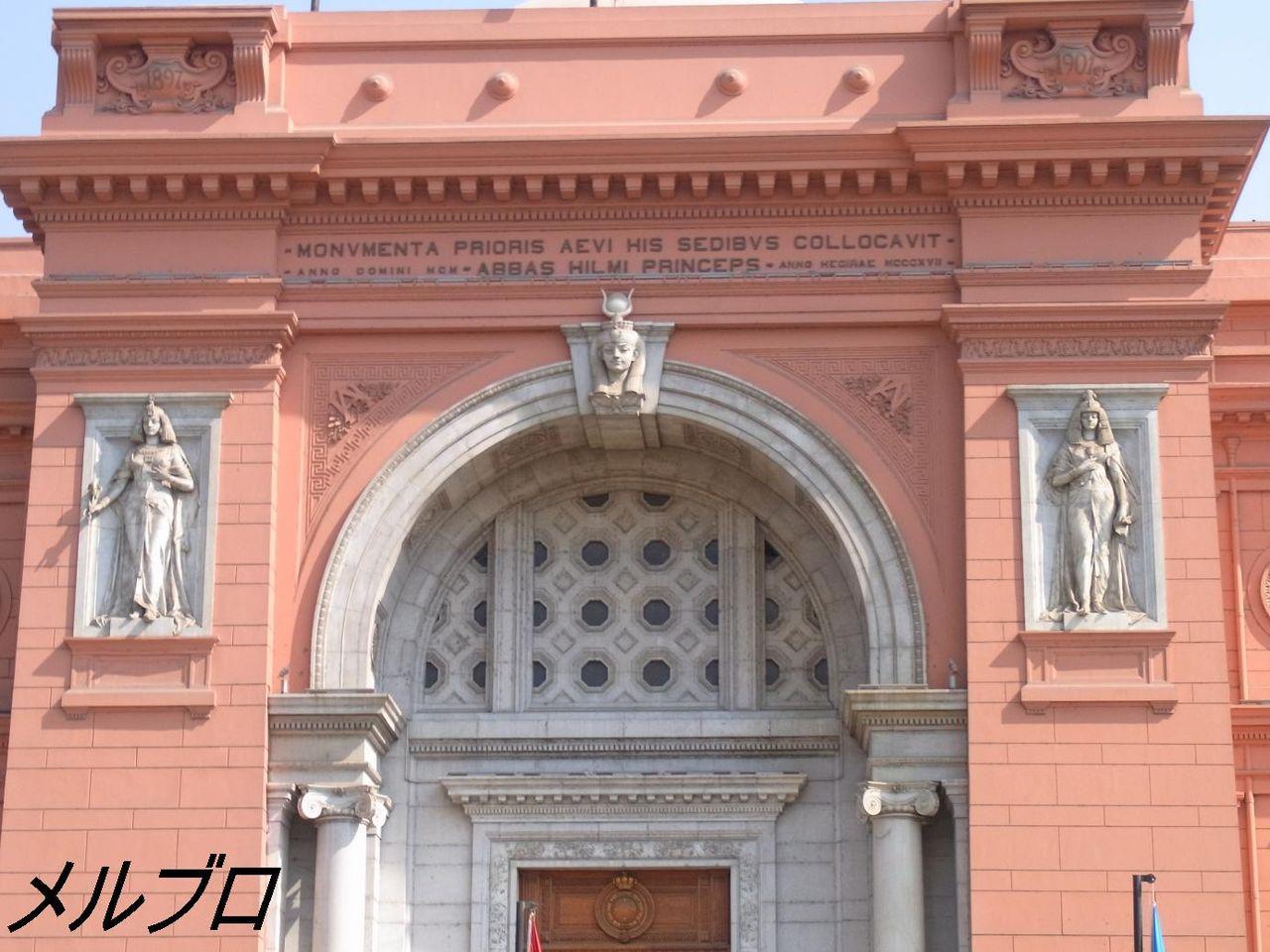 考古学博物館2