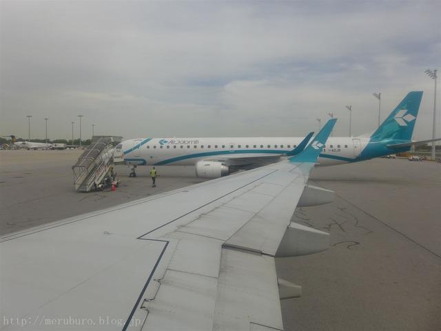ルフトハンザ航空