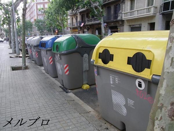 バルセロナのゴミ捨て場