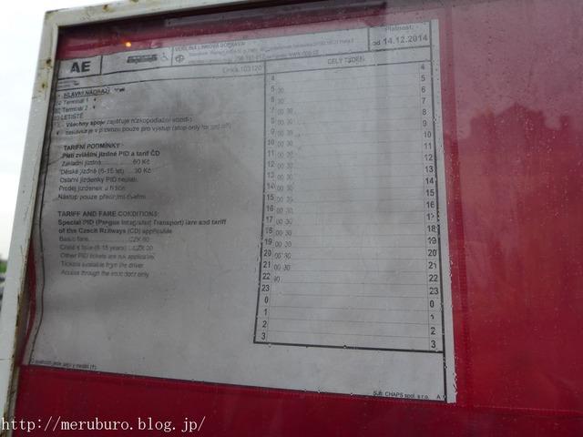 プラハエアポートバス時刻表