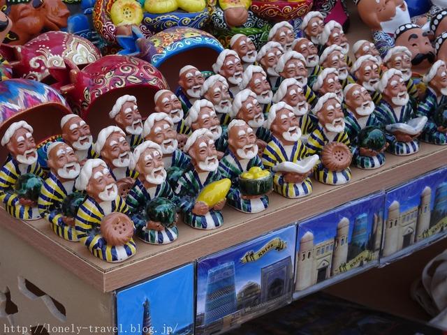 ウズベクおじさん人形