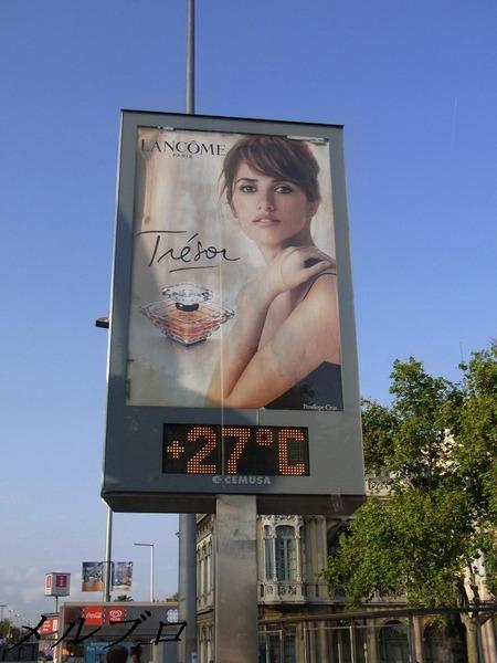 ペネロペ・クルスの広告