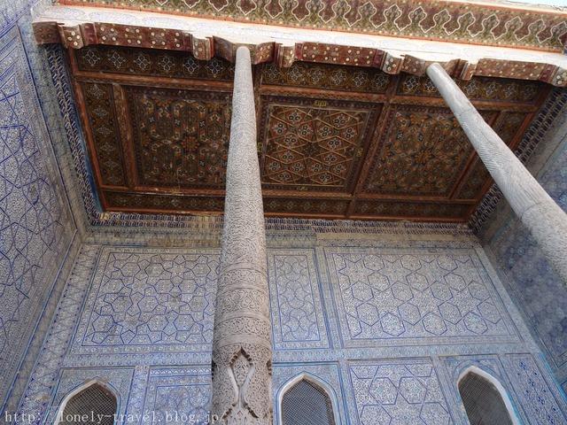 クフナ・アルク宮殿