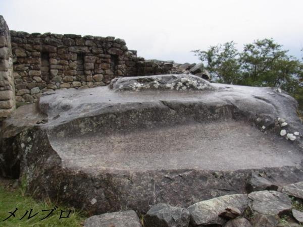 インティプンクの儀式の石