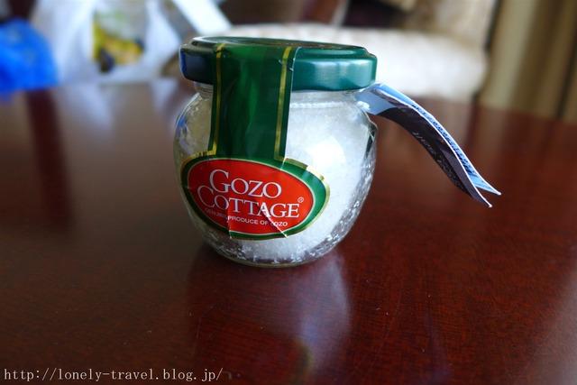 マルタのお土産 ゴゾの塩