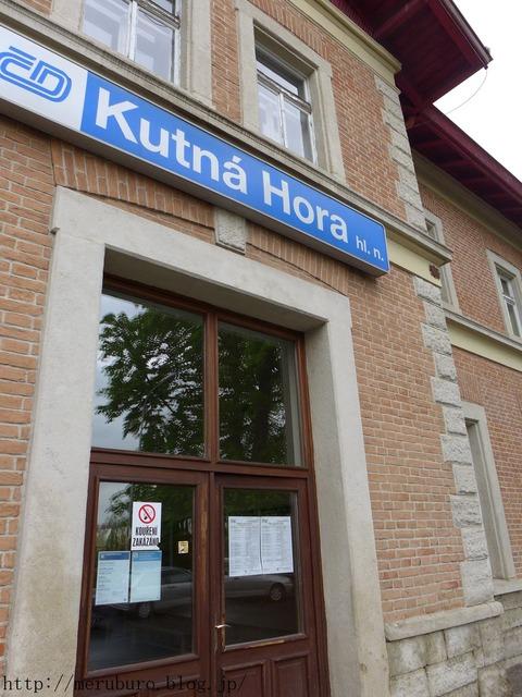クトナー・ホラ Kutna Hora