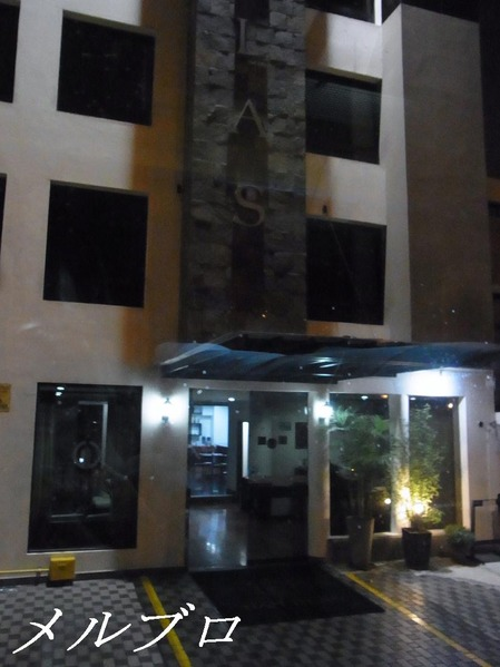 サン・ブラス ホテル