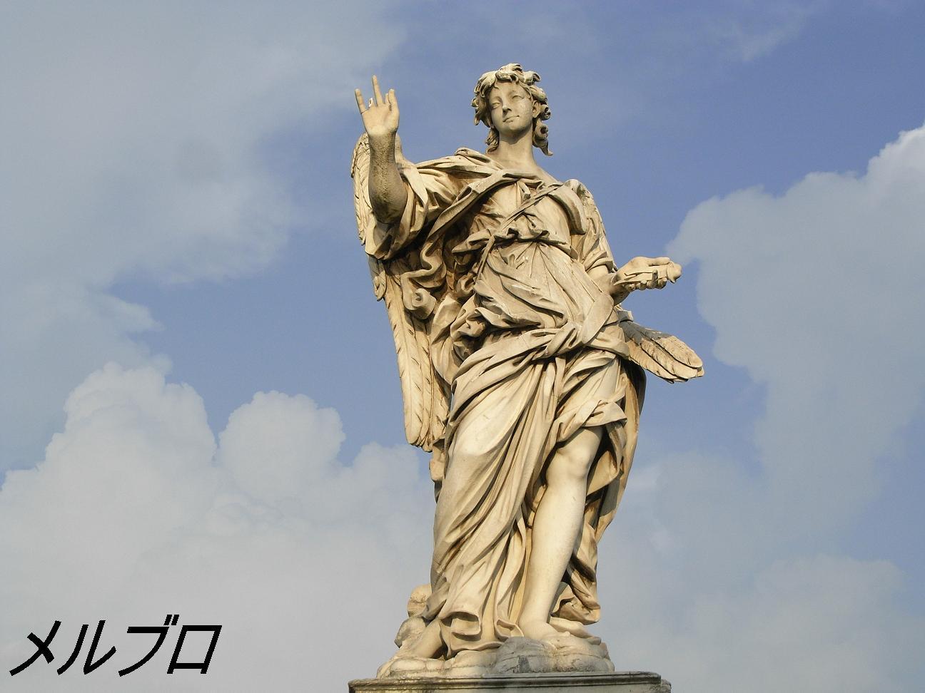 天使の像1
