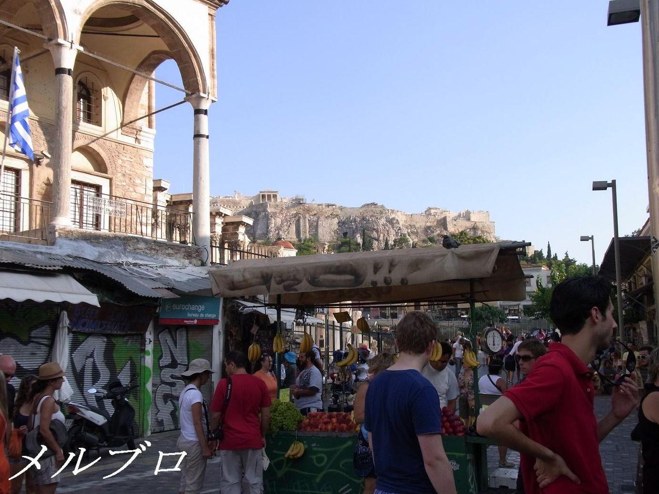 ギリシャ アテネ旅行記14 ギリシ...