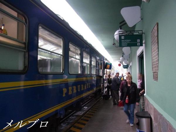 オリャンタイタンボー駅