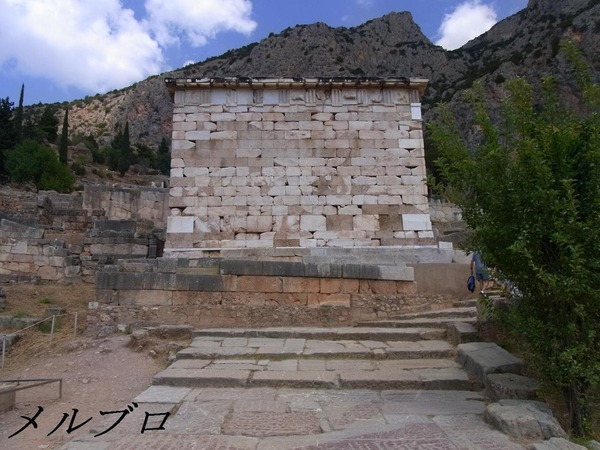 デルフィ遺跡 アテネ人の宝庫